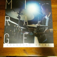 海野俊輔のミラージュのレコードが届きました!