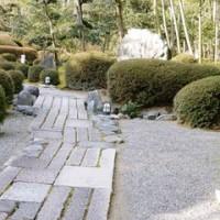 松花堂庭園を訪ねて