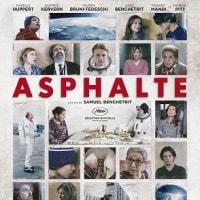 フランス映画祭2016 - 上映作品のポスターなど