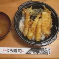 くら寿司の天丼!