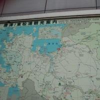 九州旅行の写真を載せます。