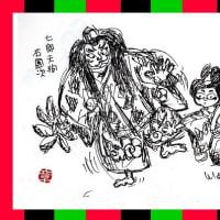 壽新春大歌舞伎見物