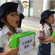 団キャンプのための事前集会&九州北部豪雨災害の募金活動