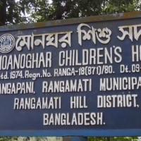 国際平和映像祭 バングラディッシュにある一つの村の話 『One Village Rangapani』