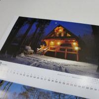 来年のカレンダーにS様のお店が載りました。