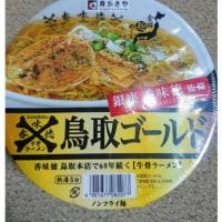 夜食ラーメン&カップ麺発見❕