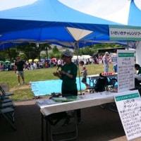 港区立芝公園「青空ピラティス」開催されました!