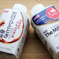 明治 白のひととき珈琲と明治The MilkTea