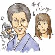 紀尾井坂の変と野際陽子さん