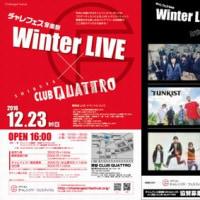 チャレフェス音楽祭 Winter LIVE