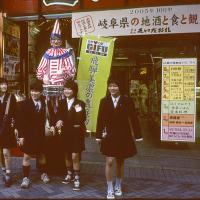 大阪街物語192
