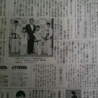 松戸市長へ表敬訪問(^o^)/