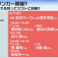 [VG情報]局からの新情報!☆