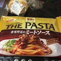 マ・マー:香味野菜のミートソース