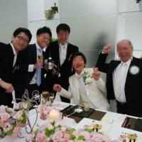 GW企画第3弾、職場の子の結婚式