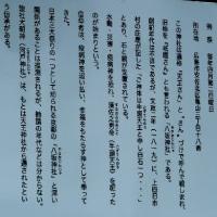 「天王神社 春祭り」