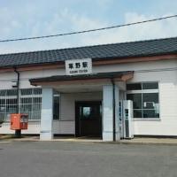 6月24日 草野駅