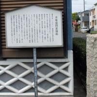 ぶらり平塚・平塚宿跡地