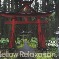 お勧めミュージック:Daishi Dance - Beatiful This Earth