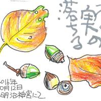 10月12日 スケッチ会 原宿駅