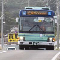 X910系統 仙台駅-泉ビレジ経由・実沢営業所行