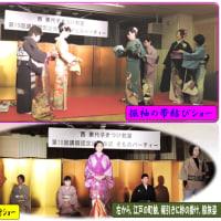 西美代子きつけ教室(岡山)/10周年記念の認定式