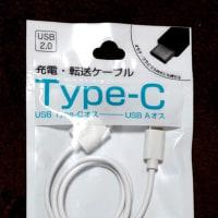 zenfone 3 充電・転送ケーブル(Type-C)