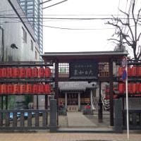 仙台 柳町 「やなぎ庵」
