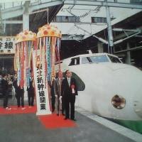 東北新幹線開業35年