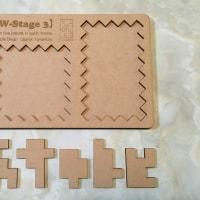 【W-Stage 3】の試作