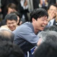 伊原木知事再選!