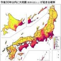 全国地震動予測地図 (森田)