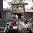 京の会反省会
