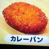 今日の日本テレビ