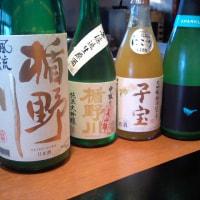 酒田市本町「食道ささき」の忘年会