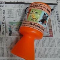 1463   信毎文化事業財団(長野最多購読数の「信濃毎日新聞」)から「信毎選賞」をいただきました