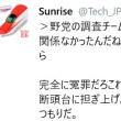 【新報道2001 7/23】平井『クーデターを認めるのか?』ほか蓮舫、加計、日報関連報道ほか韓国ネタなど
