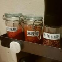 大阪に、担々麺の名店あり。「麻辣担々麺 堂島」。