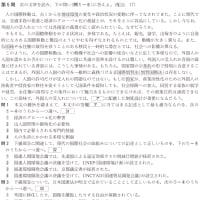大学入試センター試験・政治経済 5
