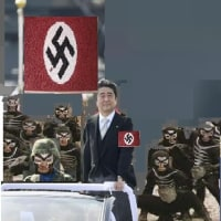昭和5(国家総動員法と大政翼賛会)