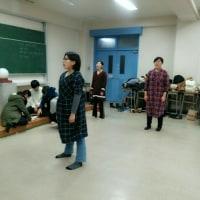 12月19日(月)小屋入り直前!