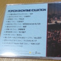 新発売! CD「POPCON SHOWTIME COLLECTION」