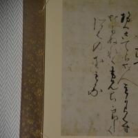 臘月の玄関は「寺落葉」の色紙を