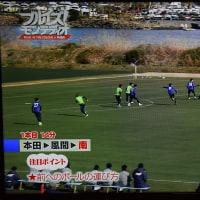 『練習G vs 湘南』 注目ポイント