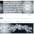 「文字と文様展」金沢21世紀美術館にて開催 (7月30日まで)