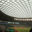 東京~西武球場