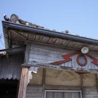 新村駅旧駅舎とか