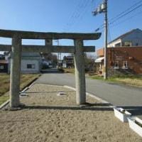 元旦の福吉の大歳神社と上田の大芋神社
