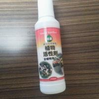 【キャンドゥ】植物活性剤