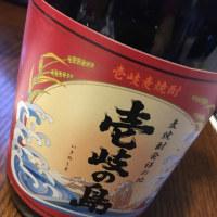 医大生・たきいの美酒が飲みたい #5 横山五十(長崎県)